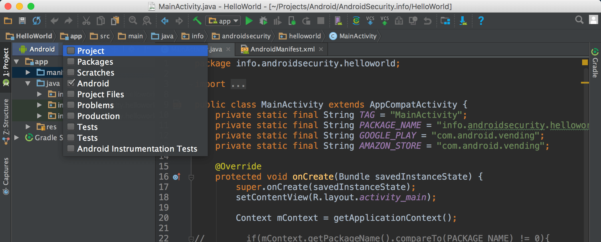 Switch Android Studio View
